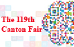 The 119th Canton Fair Approaching